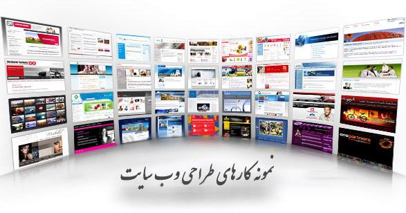 طراحی سایت | طراحی سایت حرفه ای | طراحی وب سایت | شرکت طراحی سایت ...طراحی سایت | طراحی سایت حرفه ای | طراحی وب سایت | شرکت طراحی سایت طرح و پردازش مبنا